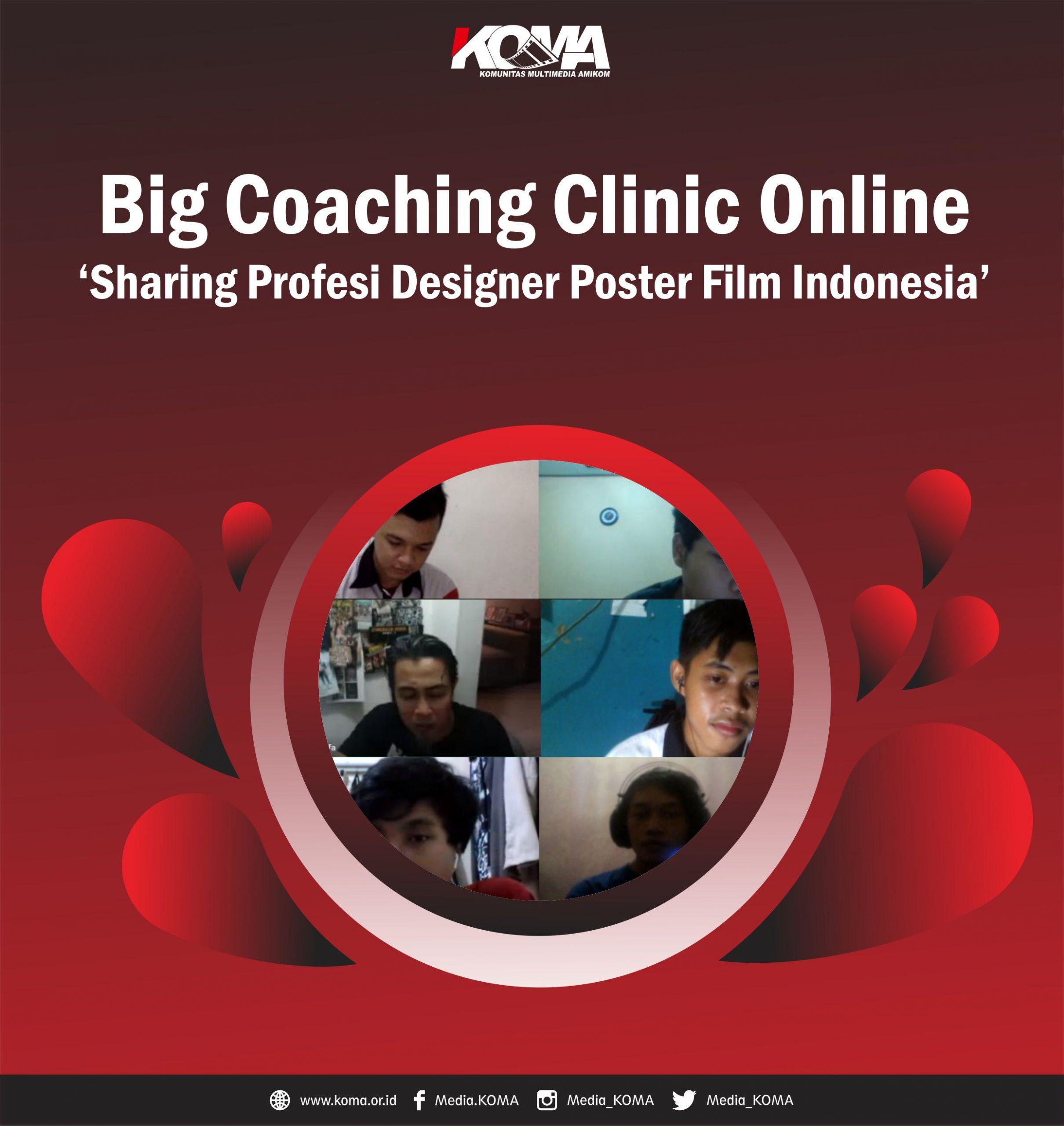 Big_Coaching_Clinic_DG1