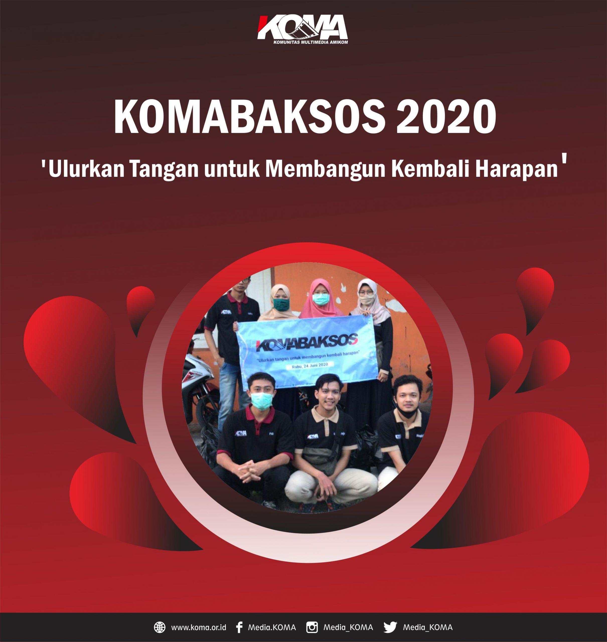 KOMABAKSOS_20201
